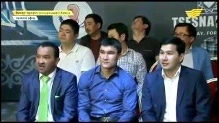 2016-05-14 Руслан Мырсатаев vs Farruh Madaminov
