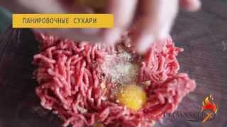 Рецепт блюда на гриле: мясные шарики с беконом и сыром