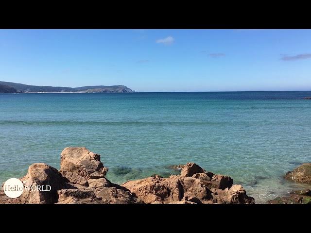 Ankunft am Praia de Nemina
