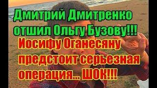 Дом 2 Новости 12 Января 2019 (12.01.2019) Раньше Эфира