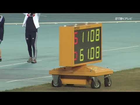 第21回夏季デフリンピック競技大会(2009年・台湾 台北)の映像
