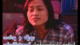 Ma Mayt Naing Buu   Lay Phyu
