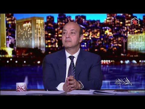 ثروة مصر في موهبتها.. عمرو أديب يعني حسن حسني
