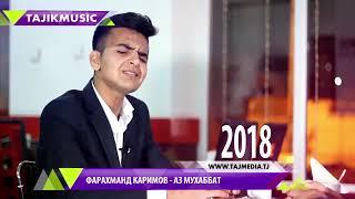 06 Фарахманд Каримов   Аз мухаббат /  Farahmand Karimov   Az muhabbat Audio   YouTube
