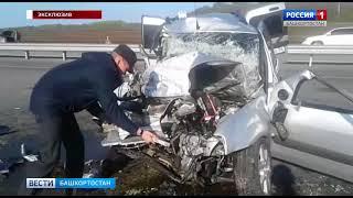 Видео с места аварии на трассе Уфа — Оренбург