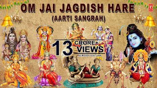 Om Jai Jagdish Hare Aarti Sangrah, Best Aarti Collection By Anuradha Paudwal I Audio Juke Box - Download this Video in MP3, M4A, WEBM, MP4, 3GP