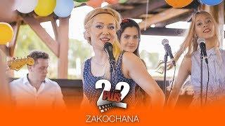 Dwa plus Dwa - Zakochana (Official Video)
