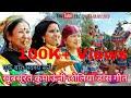 Kumaoni Choliya Song   Uttarakhand Choliya Dance MP3   Pahadi Song 2018