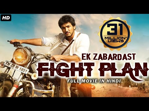 Ek Zabardast Fight (2018) New Released Full Hindi Dubbed Movie | Full Hindi Movies | South Movie