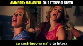 """AMMORE E MALAVITA - """"La Canzone Della Serva"""" (feat. Claudia Gerini) - Karaoke Version"""