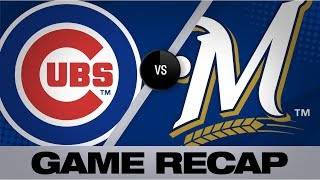 Brewers Hiuras Rocks A Walk-off HR In Win   Cubs-Brewers Game Highlights 7/27