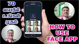 how to use face app in tamil | See your Old Age and Teen Age faces