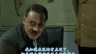 【KU恶搞】元首对AEC的愤怒