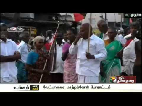 Self-immolation-bid-by-ADMK-cadre-to-change-the-partys-Manapparai-candidate