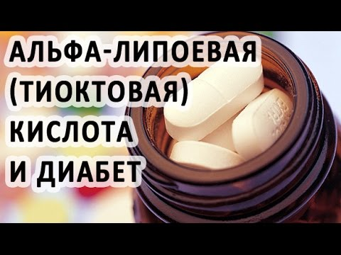 Стандарти на ниво на кръвната захар в ход