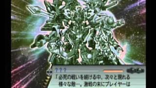 スーパーロボット大戦Zゲーム中断メッセージ