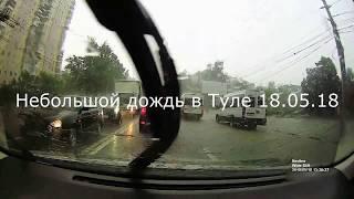 Подборка видео нарушение пдд #2 от kom43l онлайн на ютуб стопхам youtub