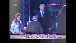 בנייני האומה בירושלים 6.4.11 הענקת עיטור המופת לקציני המשטרה שניספו באסון הכרמל | International Conv