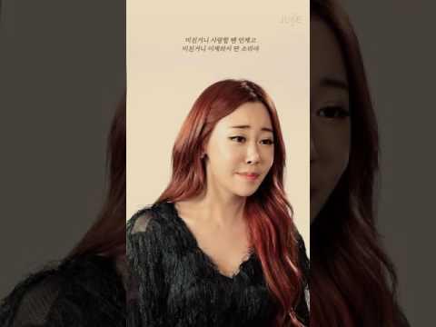 Sookhee-Sad Song Medley