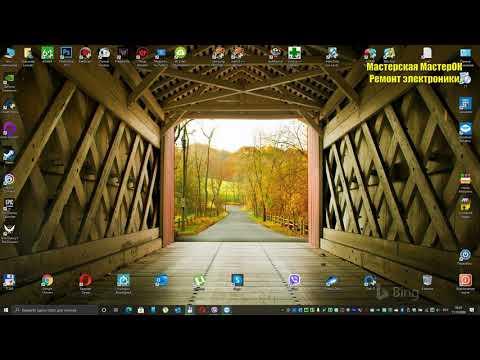 Восстановление разделов и битой информации стандартными средствами Windows