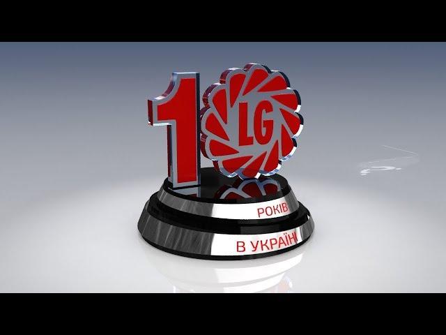 10 років надійного партнерства - 100% новаторських рішень!