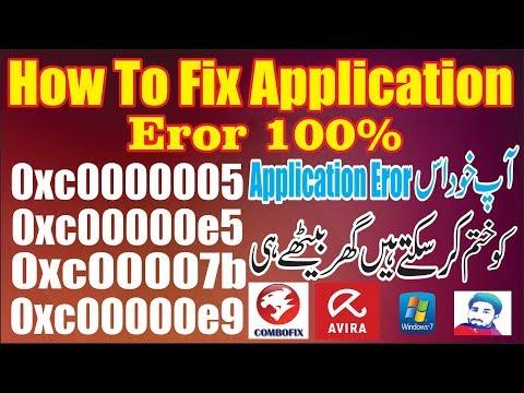 Download How To Fix Application Eror 0xc0000005 Urdu Hindi
