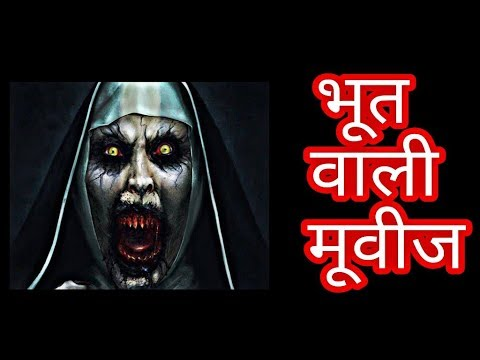 Download TOP 10 HORROR MOVIES IN HINDI DUBBED by akash sharma HD Mp4 3GP Video and MP3