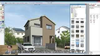 Piranesi6.2動画PSコンテンツ4のご紹介1