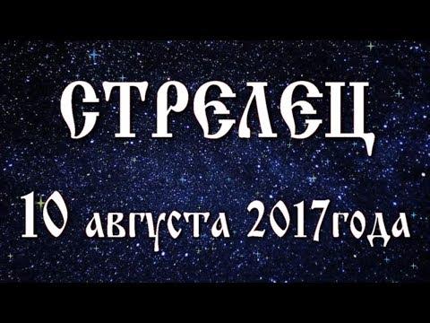 Гороскоп на апрель весы любовный 2017