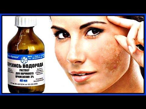 Средство для отбеливания кожи тела и лица