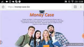 ЖИВАЯ ОЧЕРЕДЬ  MONEY CASE! ПЛАТИТ