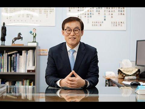 2021 국토지리정보원 사공호상 원장 인터뷰