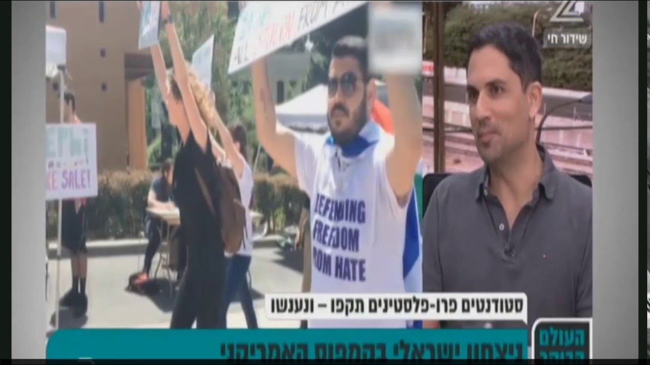 Amit Deri hosted on Channel 2 Morning Show