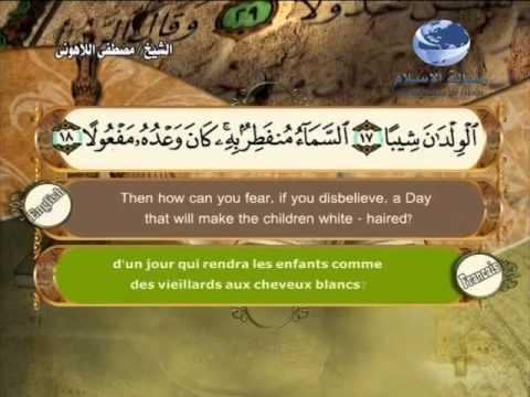 73- Al-Muzzammel  - Translation des sens du Quran en français