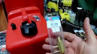 Топливной бак 12 литров лодочный