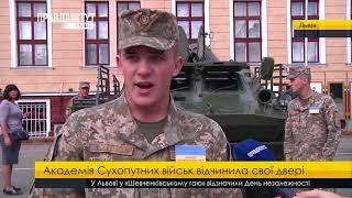 Випуск новин на ПравдаТУТ Львів 24.08.2017