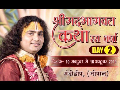 Shri aniruddhacharya Ji maharajSHRIMAD BHAGWAT KATHA BHOPAL -DAY- 2 DATE 11-10-2019