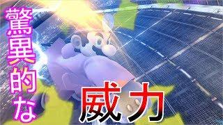 """【スマブラWiiU:実況】マリオにはない""""パワー""""!!派手なバースト"""