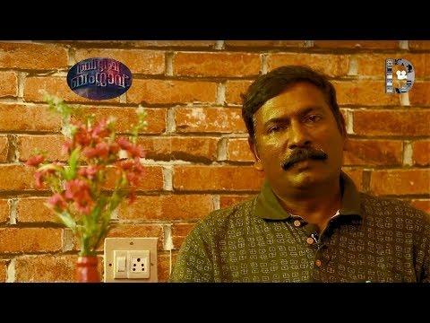Subair Hameedh Talk About British Bungalow Movie