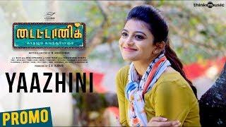 Titanic | Yaazhini Video Song Promo | Kalaiyarasan, Anandhi | Nivas K Prasanna | M. Janakiraman