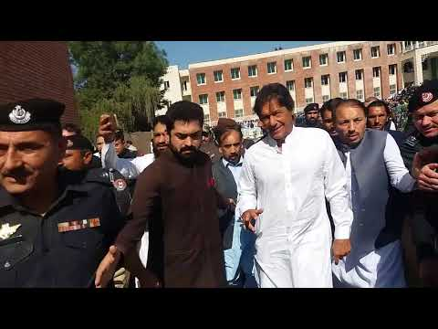 Imran Khan at University of Malakand Dir Lower