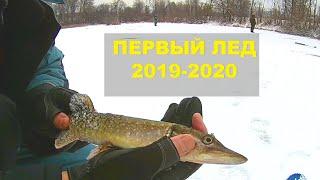 Рыбалка в челябинской области озеро треустан