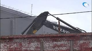 В Великом Новгороде начался второй этап сноса бани на набережной Александра Невского