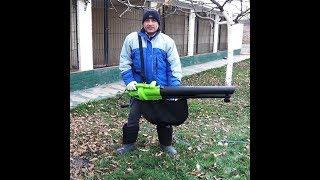 Садовый пылесос с измельчителем видео