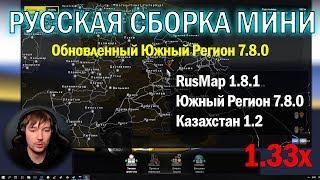 rusmap 1-33 - 免费在线视频最佳电影电视节目 - Viveos Net