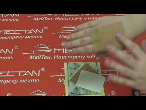 Био-стикер для тела «Фугуй» №5 противоревматический, 5 шт. Doctor Van Tao. Традиционная китайская медицина MeiTan