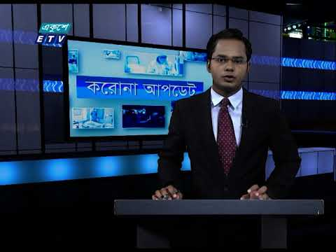 Corona Virus Update || 01 Pm || 26 November 2020 || ETV News