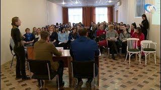Активисты встретились с прокурором Великого Новгорода и сопредседателем регионального штаба ОНФ