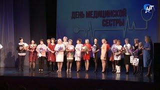 Медсестры отметили свой профессиональный праздник