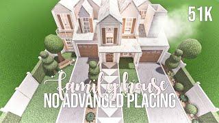 No Advanced Placing Family House | Bloxburg Build